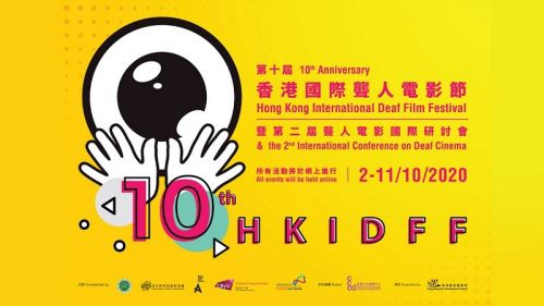BSLBT Trustee to present at Hong Kong Festival